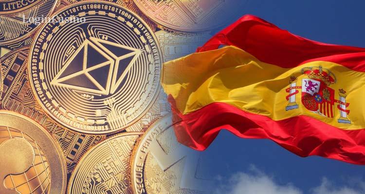 Легализация криптовалютных компаний: Испания примет поправку к закону