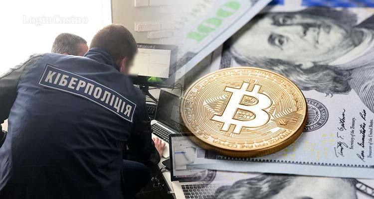 В Украине ликвидированы криптовалютные обменники и незаконная майнинг-ферма