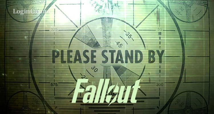Новый проект Bethesda: Fallout выйдет в непривычном для фанатов формате