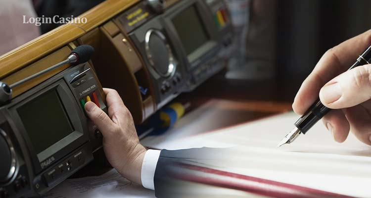 В Украине принята большая часть поправок в проект закона о легализации гемблинга