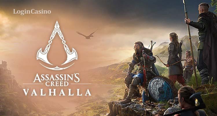 Assassin's Creed Valhalla: геймплей опубликовали, а фанаты уже критикуют