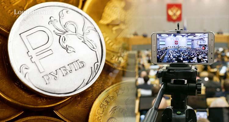 Выигрыши на ставках и в лотерею: депутаты рассмотрят новые поправки