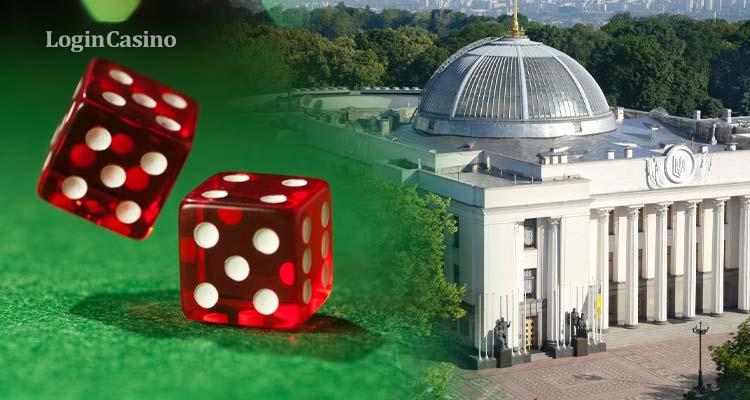 Уголовная ответственность операторов азартных игр: в Раде новый законопроект