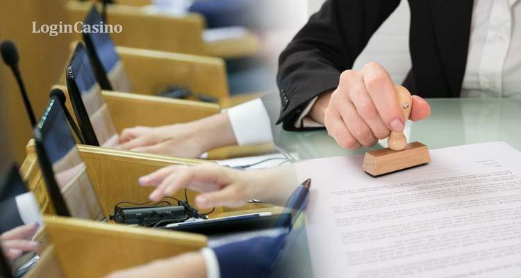 Офшорные гемблинг-операторы останутся без лицензии – Госдума приняла закон