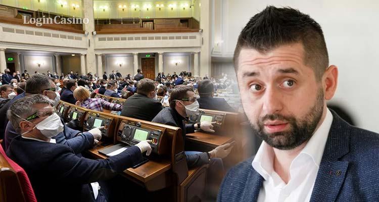 Украинская оппозиция не намерена давать зеленый свет легализации игорного бизнеса