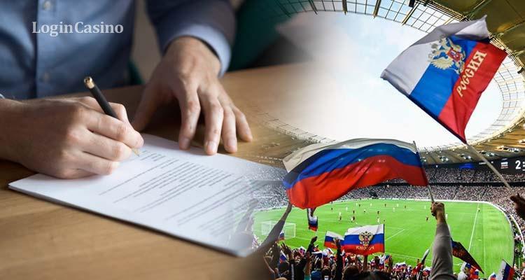 Кубок России по футболу 2020/2021 определился с титульным спонсором