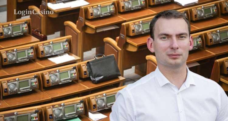 Закон о легализации игорного бизнеса снова отправляется на голосование − нардеп