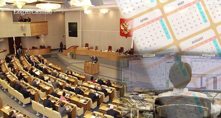 Госдума сместила дату рассмотрения поправок о банковской гарантии букмекеров
