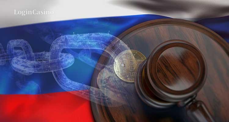 Закон о криптовалюте принят в третьем чтении