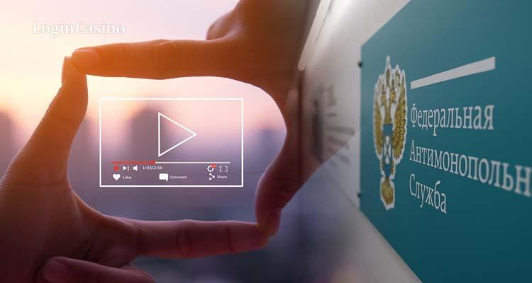 ФАС обвиняет букмекера в противозаконной рекламе сразу по двум пунктам