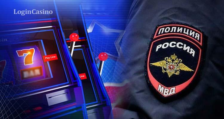 Правоохранительные органы сообщают о раскрытии подпольных казино и игорных залов в 2020 году