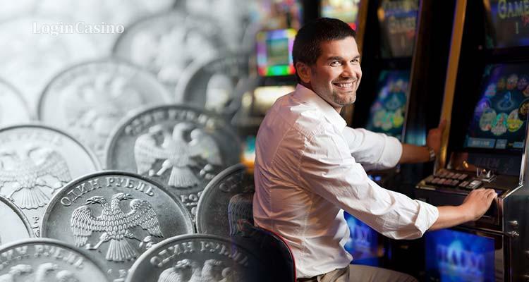 Госдума рассмотрит поправки о порядке выплаты выигрышей в казино