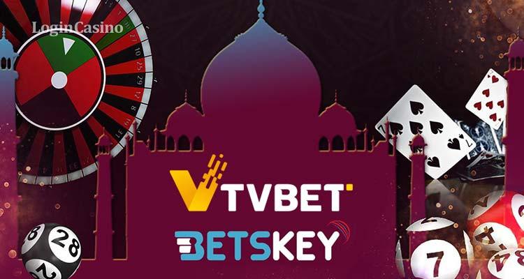 TVBET расширяет присутствие на рынке Индии благодаря сотрудничеству с Betskey