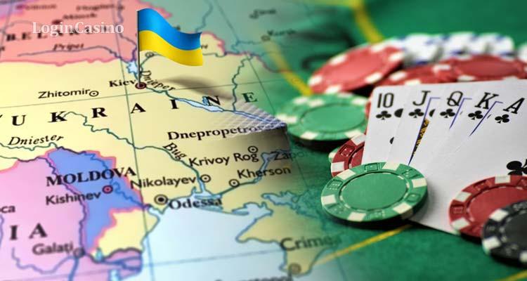 Украинские города отказываются впускать игорный бизнес