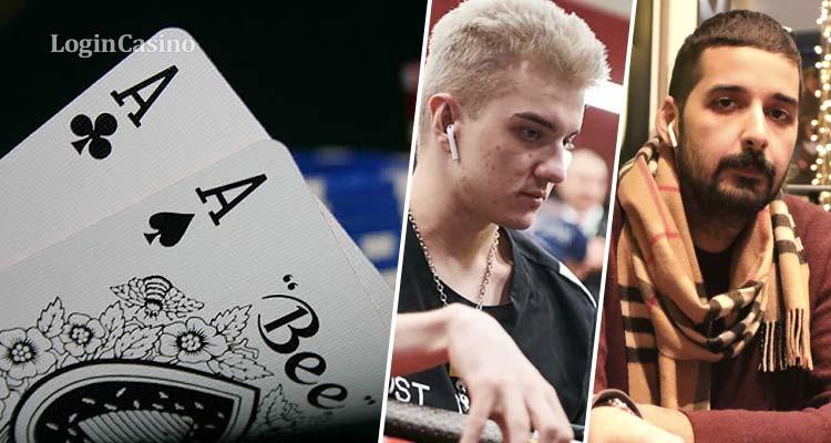 Новые лица в покере: Alohadance и первый турецкий чемпион WSOP
