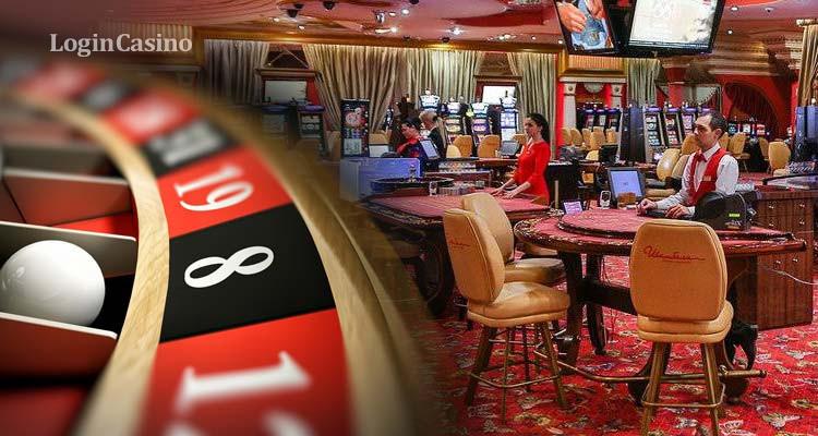 Красная поляна казино вакансии онлайн казино тирасполь
