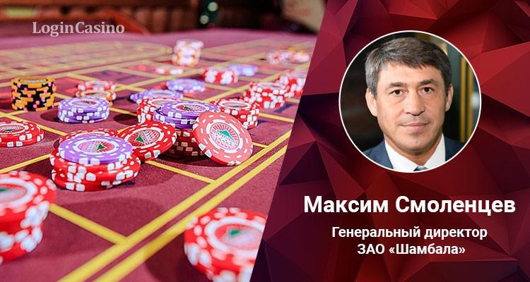 Казино россия ком голден грин казино стелс