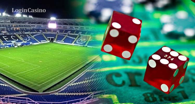 На стадионе «Черноморец» в Одессе казино не будет − инвестор