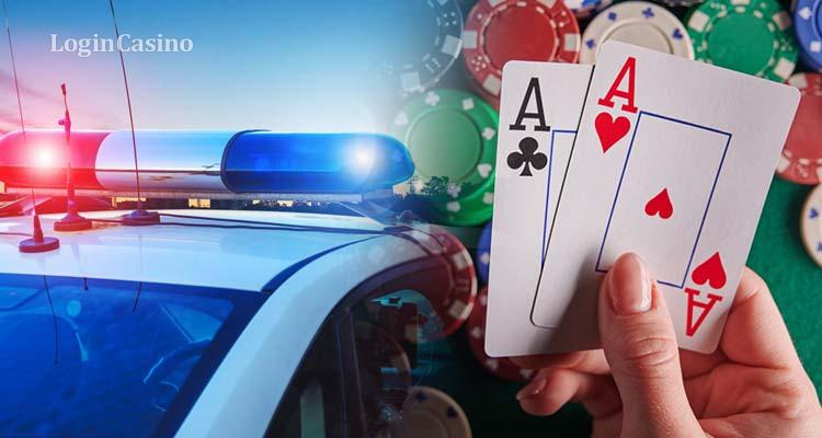 Подпольные казино в России продолжают ликвидировать: сводки августа