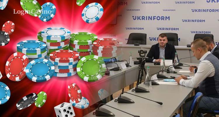 Украинские эксперты обсудили налогообложение гемблинг-отрасли