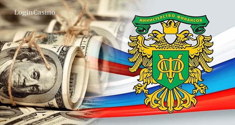 Новый проект Минфина РФ ограничит права инвесторов игорных зон