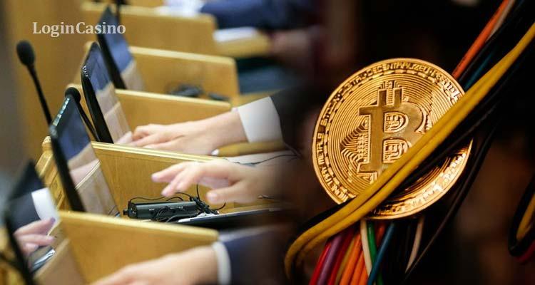 Ситуация с регулированием майнинга в РФ и Казахстане: проект поправок и инвестиции