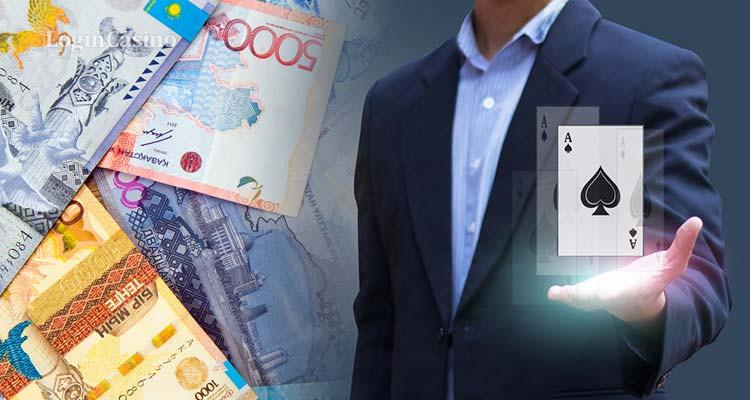 В 2020-м игорный бизнес Казахстана принес $15,6 млн в казну