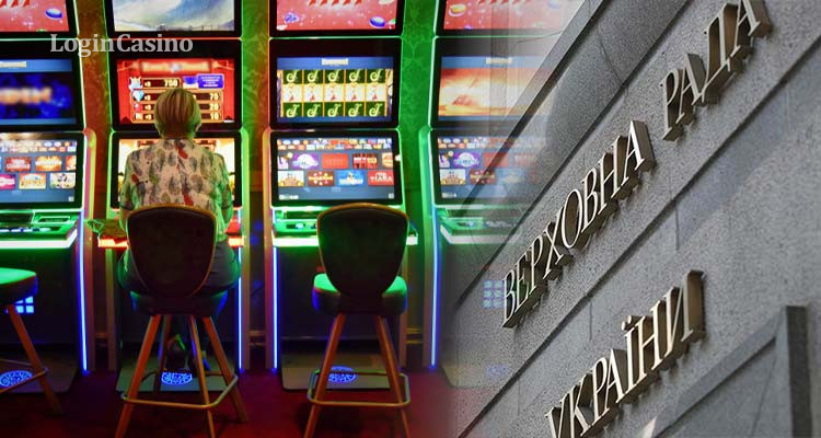 Украинскому рынку снова грозит засилье нелегальных залов с игровыми автоматами