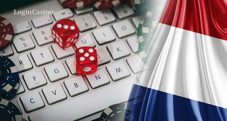 Легализация онлайн-гемблинга в Нидерландах поставлена на стоп