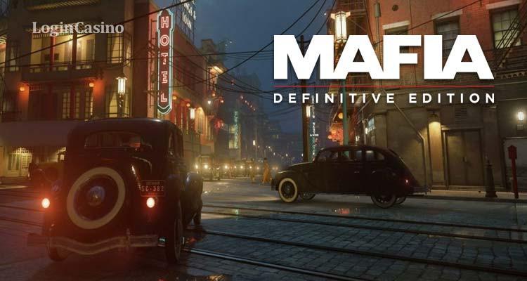 Mafia: Definitive Edition: системные требования уже известны