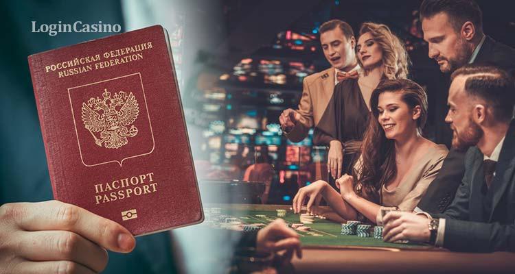 Госдума утвердила обязательную идентификацию и кассовые чеки в казино
