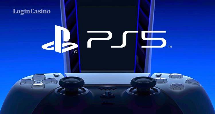 Выход PS5 назначен на ноябрь: цена консоли и периферии уже известна