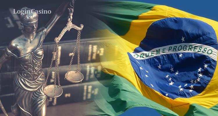 Лотерейная монополия Бразилии – под угрозой