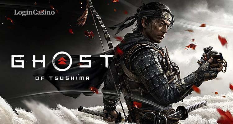 Ghost of Tsushima на ПК: дата выхода состоится?