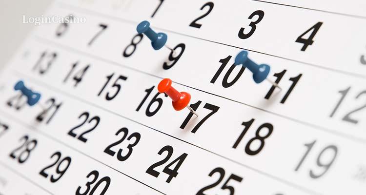 Календарь событий про iGaming, киберспорт и беттинг – октябрь 2020