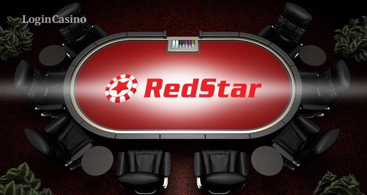 Профессиональный покер: каким будет статус игры в 2020 году?