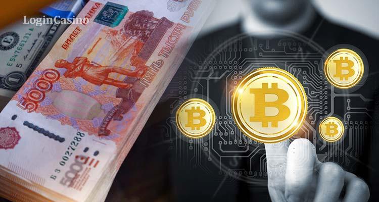 Молодые россияне чаще всего инвестируют в криптовалюты