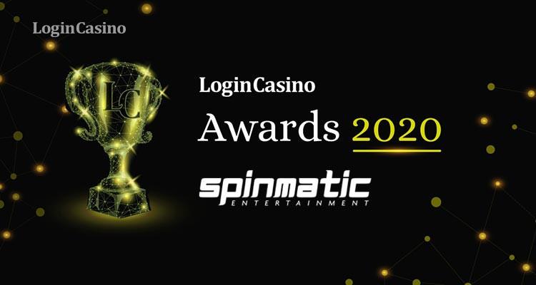 Станет ли Spinmatic лучшим разработчиком 2020 года по версии Login Casino Awards