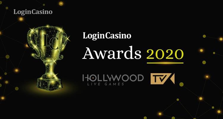 HollywoodTV номинирована на звание лучшего провайдера лайв-игр на Login Casino Awards 2020