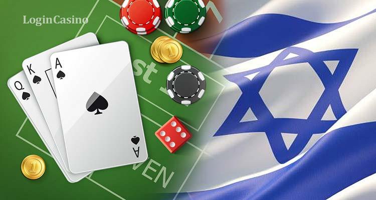 Положение игорного рынка Израиля – почему власти столь консервативны?