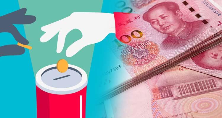 Всего благотворительные лотереи получили 13,95 млрд юаней