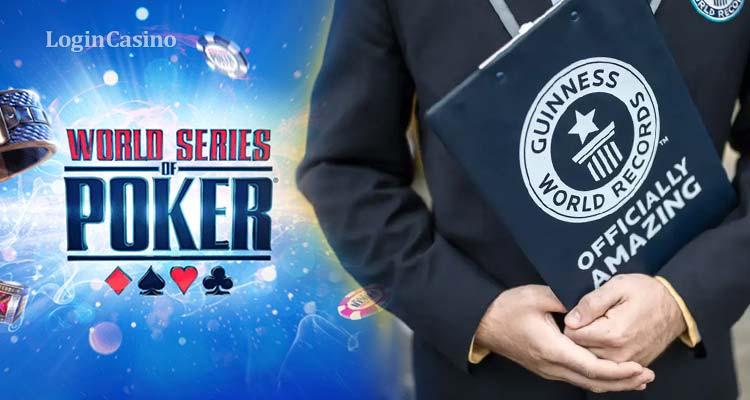 WSOP online 2020 побил все рекорды и получил престижную награду
