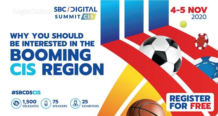 SBC Digital Summit CIS анонсирует список докладчиков