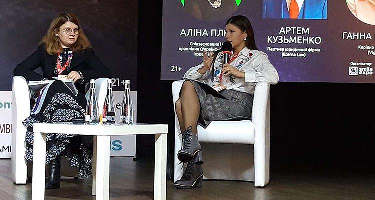 Тема обсуждения: «Трансформация украинского рынка онлайн-гемблинга: юридические риски, текущее состояние и перспективы».