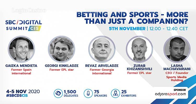 Мендьета и звезды грузинского футбола посетят SBC Digital Summit CIS