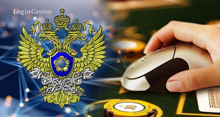 Росфинмониторинг сотрудничает с банками для выявления нелегальных казино-сервисов