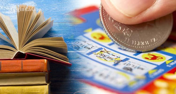 Школьные учреждения Латвии будут получать финансирование от лотерей
