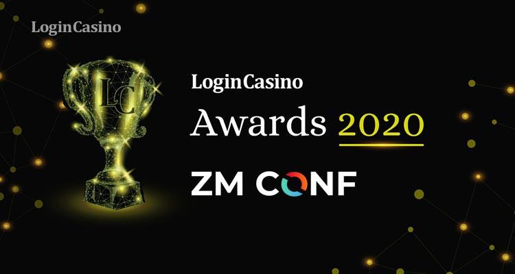 Вебинар ZM CONF номинирован на премию Login Casino Awards 2020