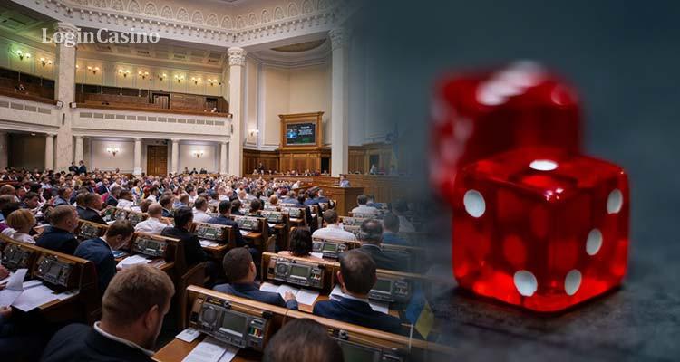 В Украине создан законопроект для устранения ошибок регулировании азартных игр