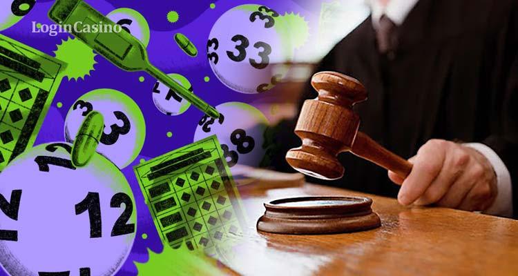 Власти Нидерландов выступают за слияние лотерейного рынка